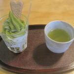 ぐり茶の杉山 - ぐり茶ソフト¥400にぐり茶@'13.4.中旬