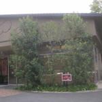 ぐり茶の杉山 - お店外観