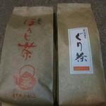 ぐり茶の杉山 - 玄米ほうじ茶300g¥630(左)&ぐり茶500g×¥210=¥1050(右)@'13.4.中旬