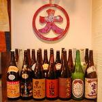 飲み喰い処大丸 - 広島の地酒をはじめ、ドリンクも豊富です。