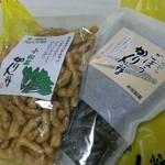 22779162 - 小松菜かりんとう