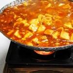 味美 - ◆麻婆豆腐