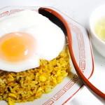 味美 - ◆カレー炒飯