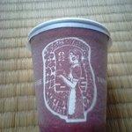 やなか珈琲店 - ホット用の紙コップ