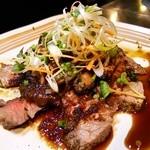 Yoi - 牛肉の炙り焼きわさびソース