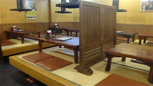 九十厨 三島店