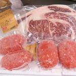 阿蘇バーガーショップ 緑の資産 - ハンバーグとサーロインステーキを購入