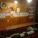アメ村社員食堂 - 【貸切】最大45名様までご予約承ります。ご相談下さい。