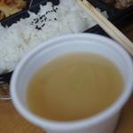 山の手屋 - 味噌汁サーヴィス