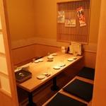 新やるき茶屋 - 落ち着く個室あり!