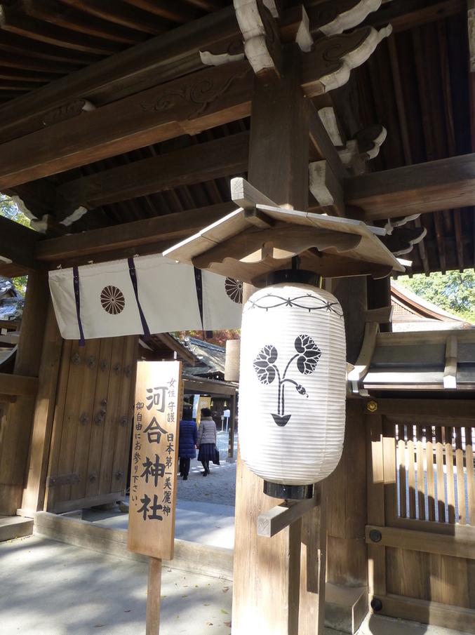 河合神社休憩所