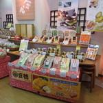 お茶の鴻雪園 - コーヒー豆やプリン等のスイーツも販売