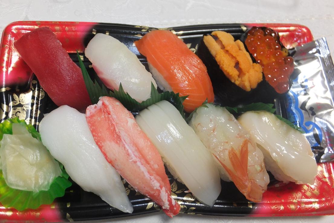 魚一心 イオン元町店