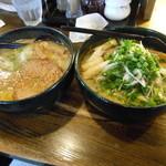 らぁめん銀波露 - 塩らぁ麺とネギ・葱・ねぎらぁ麺