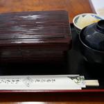 かわむら - 料理写真: