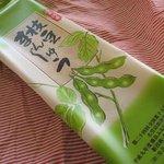 緑水庵 - 料理写真: