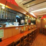 逢阪にこにこ庵 - いつでもあたたかく迎えてくれる、明るく賑やかな店内