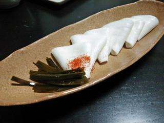 ㈱丸長食品 - 千枚漬 130g (農林大臣賞受賞昭和41年)630円