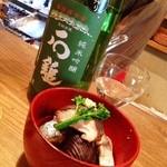 22792707 - 鰆の酒蒸し しょうゆ風味だし添え+石鎚 純米吟醸