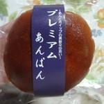 22794329 - 下井草あんぱん(180円)
