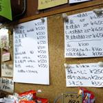 高崎屋本店 -