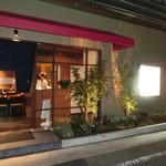 わらいや - 赤いヒサシは「焼き肉のわらいや」さんの入口。奥で「和漢食のわらいや」さんと繋がっています。2階は「バーのわらいや」さん。