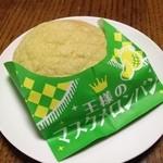 パン工場 - 王様のメロンパン