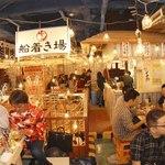 日本鮮魚甲殻類同好会 - 店内の作りもこだわってます!