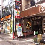 TAMAMIYA - 入口は分かりにくい。吉野家の右手、「500」の看板が目印だ