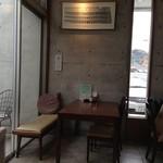 山越カフェ -