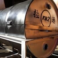 拉通 - ドラム缶ロースター