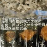 堂本 - http://umasoul.blog81.fc2.com/blog-entry-1136.html