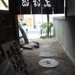 うなぎのまつ嘉 - 2013/8/23 「ごめんなさい 売り切れました。」