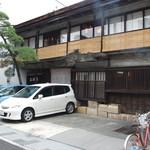 うなぎのまつ嘉 - 2013/8/23 「備長炭」のダンボール