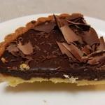 チョコレートタルトファクトリー - 生チョコタルト