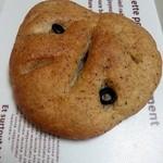 パン工房 PANE イタリアのキッチンより - オリーブとバジルのパン