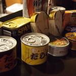 ミスターカンソ - 料理写真:250種類以上の缶詰の中からお好きなものをお選び下さい!