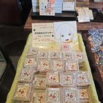 こんなもんじゃ - 錦市場で見つけました