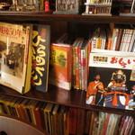 門前茶屋おもろ庵 - 平野に関する本がズラリ