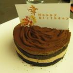 グリル アンドウ - 誕生日予約用ケーキ