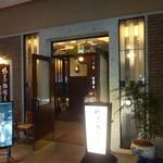 椿屋珈琲店 有楽町茶寮 - 有楽町イトシアの2階