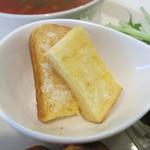 レクト サンド カフェ - シュガーバター