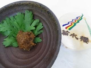 料亭菊水楼 - お味噌と山椒の香りが強いです。