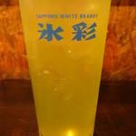 静岡おでんガッツ - しぞ~か割り(静岡緑茶割り)/2013年12月来店