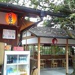 六花亭 - お店