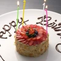 我や - 砂糖と卵、乳製品を使わないケーキ♪誕生日・記念日に!!