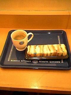 神戸屋キッチン 横浜店