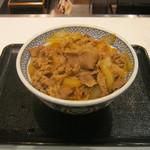 吉野家 - 「牛丼/あたまの大盛」です。