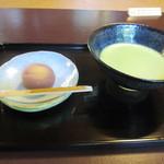 茶寮 宝泉 - 上菓子と抹茶のセット