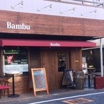 イタリアンBambu - 2013年10月改装しました